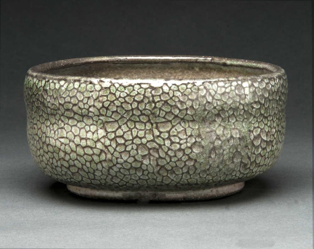 John Hasegawa Bowl